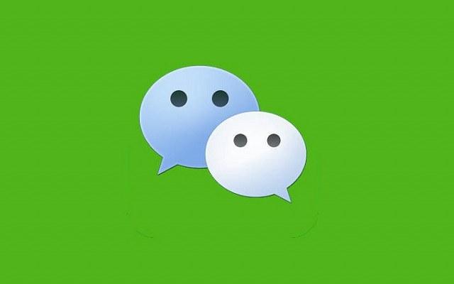 iOS版微信6.7.3升级教程 微信6.7.3更新了什么?