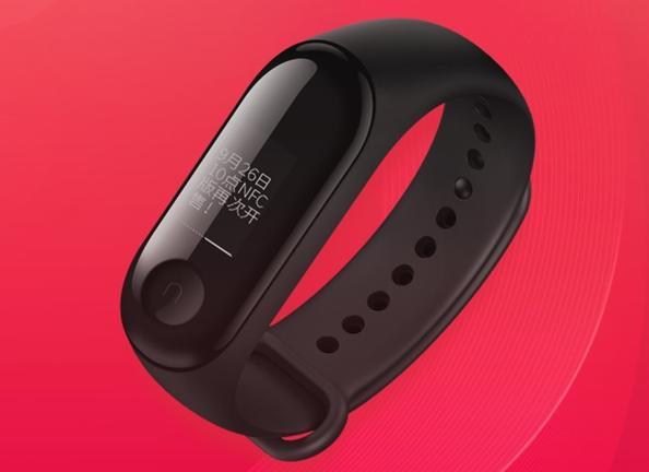 小米手环3 NFC版将再次开售 售价199元,支持乘公交地铁刷手环