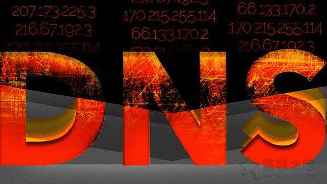 Win10系统下电脑设置DNS地址的方法 电脑的DNS怎么设置才能上网?