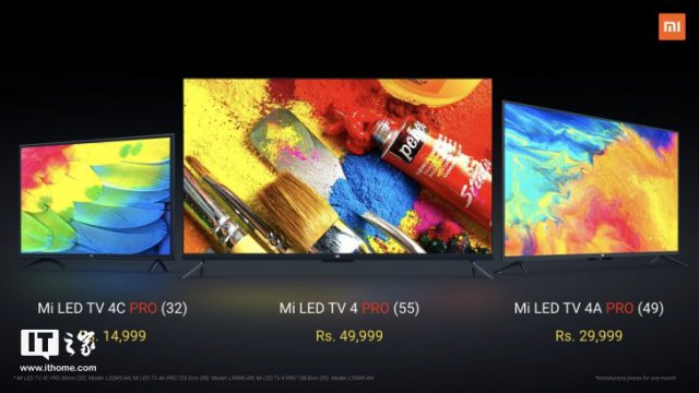 小米电视 4 Pro系列在印度正式发布 价格逆天!