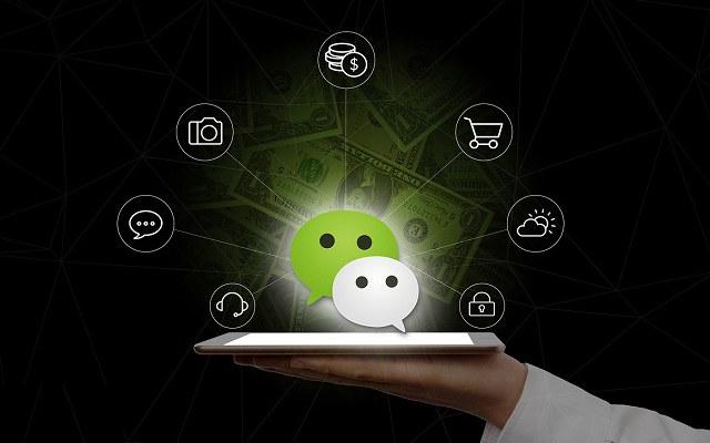 微信隐私安全设置教程 如何设置微信隐私安全?