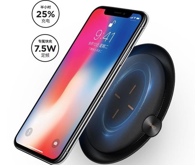 买二手iPhone你必须要知道的N多件事