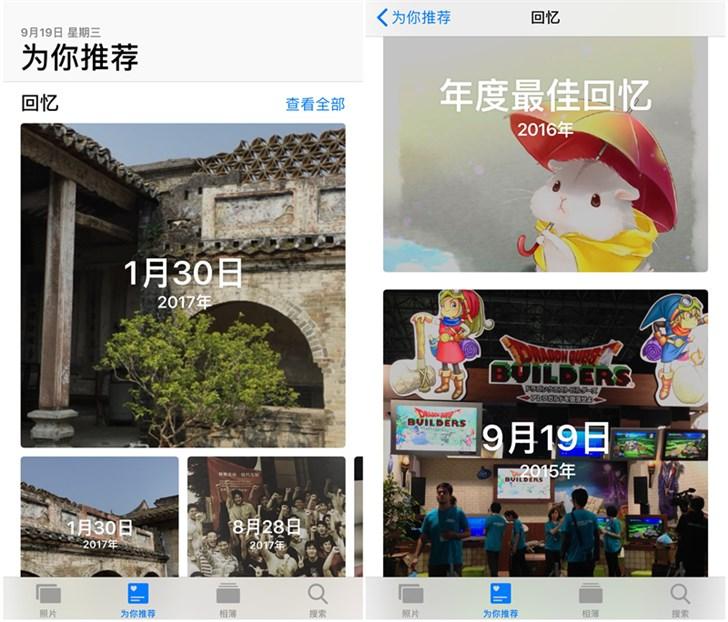 苹果iOS 12原生相册使用教程 苹果iOS 12原生相册怎么用?