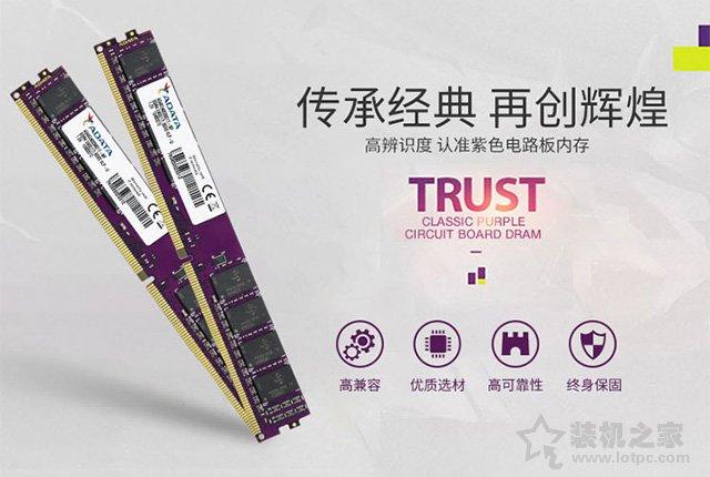 新平台APU锐龙R3-2200G装机 适合一般家用与学生电脑主机配置推荐
