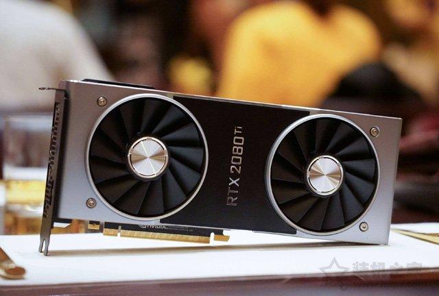RTX2080Ti比GTX1080Ti性能强多少?RTX2080Ti和GTX1080Ti对比评测