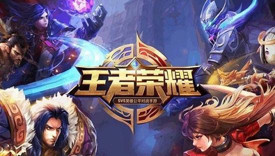 腾讯游戏将在北京深圳进行人脸识别技术测试