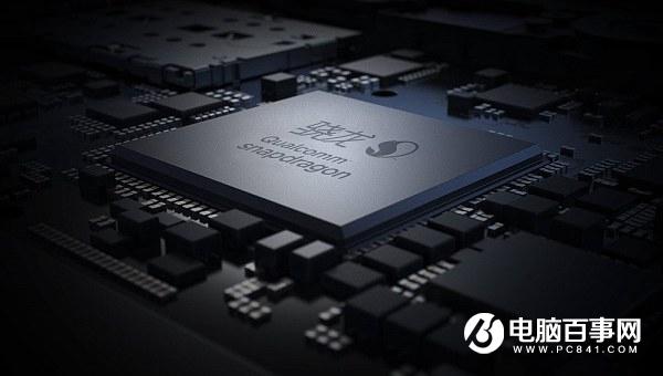 高通CPU天梯图10月最新版 2018秒懂高通处理器排行