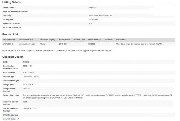 高通骁龙8150旗舰处理器曝光:7nm,取代骁龙855
