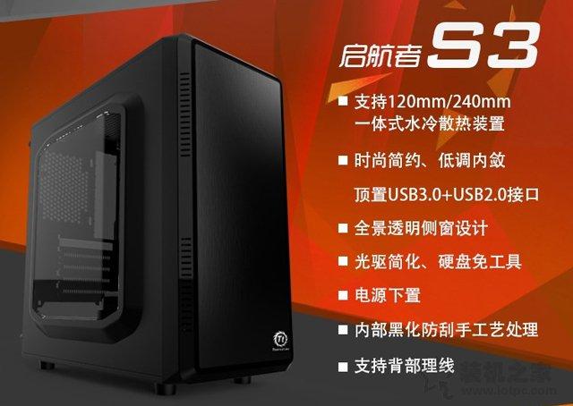 2000元左右性价比高的锐龙APU装机方案 媲美八代i3,核显更强大