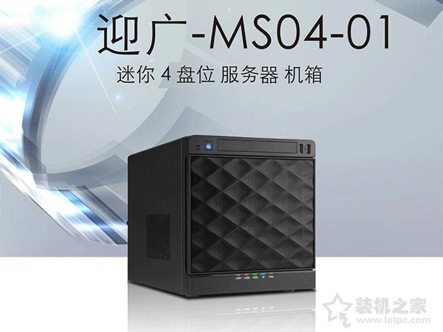 家庭NAS云存储服务器搭建 组装一台私人云存储主机配置推荐