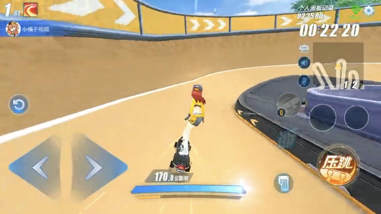 《QQ飞车手游》滑板版本上线,极限操作带你体验自由的感觉!
