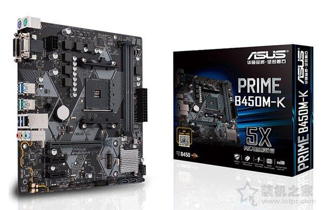 设计兼游戏 AMD锐龙R5-2600X搭Vega56中高端3A平台电脑配置推荐