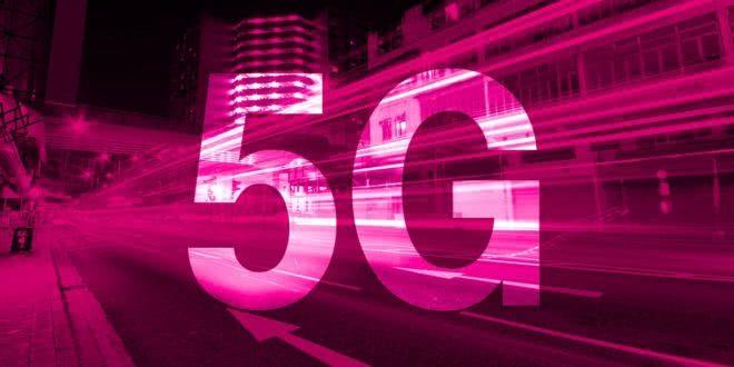 全球首家5G网络开启测试:网速高达125MB/s 月费超350元
