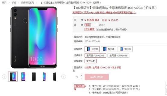 红米6 Pro与荣耀畅玩8C对比评测:谁是最强中低端手机?