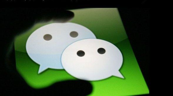 企业微信2.6.0版本发布 可体验与微信用户群聊了