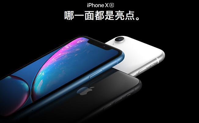 """苹果iPhone XR的""""R""""到底是什么意思?席勒的回答很有趣"""