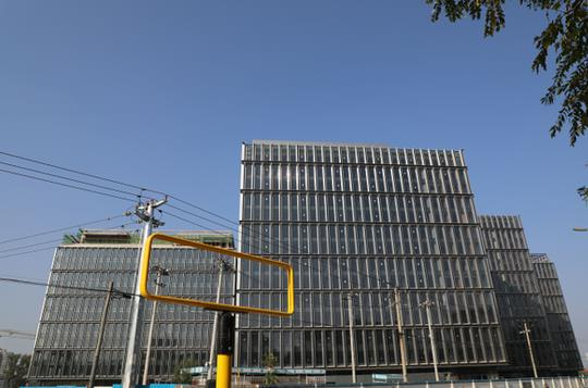 小米北京新总部投资20亿建成时间延期 入驻时间或推迟到明年