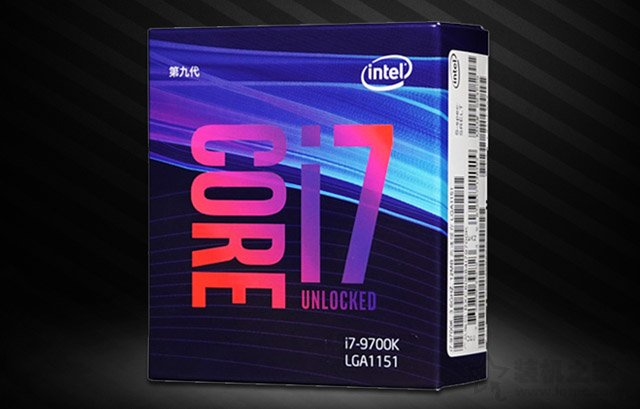 intel九代酷睿i7-9700K和8700K参数性能对比 i7-9700K比i7-8700K性能强多少?