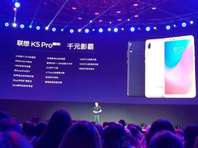千元影霸!联想K5 Pro测评,联想K5 Pro值得买吗?