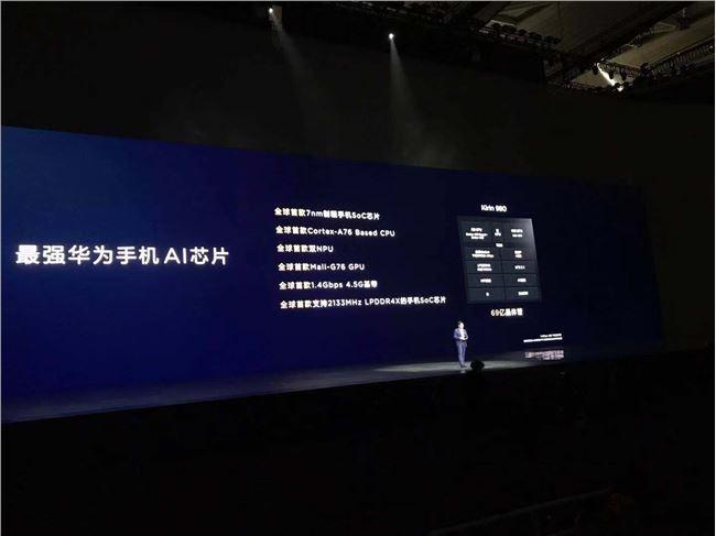 华为Mate 20系列的国行售价揭晓 Mate20 RS保时捷版12999元
