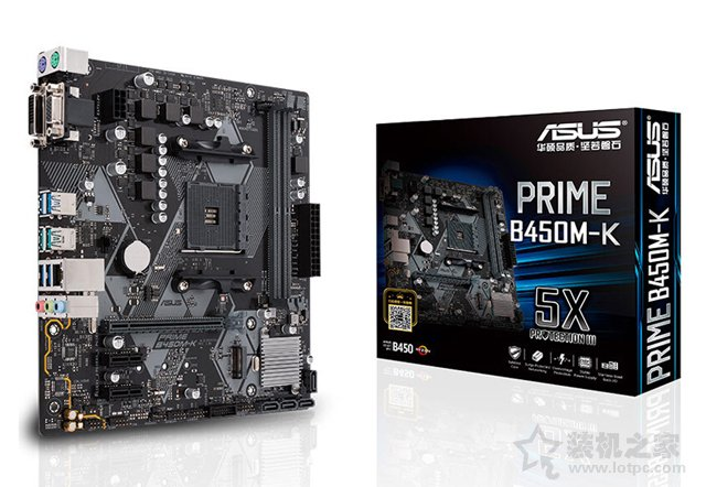 4500元锐龙R5-2600配GTX1050Ti主机配置 AMD游戏电脑配置