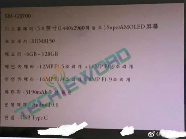 三星S10国行配置曝光:骁龙8150+3190mAh电池 无缘UFS3.0存储