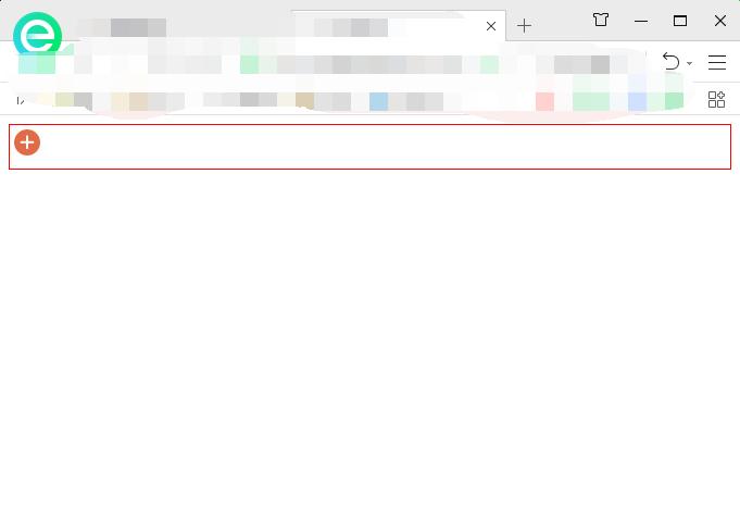 Dreamweaver怎么制作鼠标经过图标改变颜色?