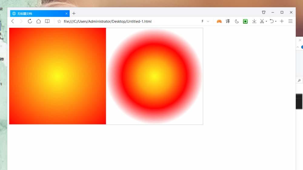 Dreamweaver中CSS怎么制作径向圆形渐变的五种方法