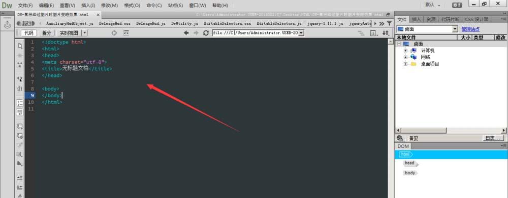 Dreamweaver制作鼠标经过图片渐渐变暗效果教程