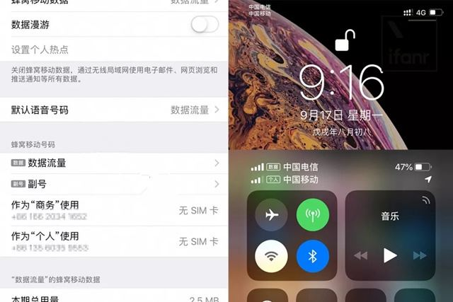 iphone XS max怎么装卡/插卡?iphone XS max安装SIM卡教程