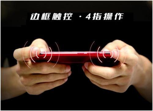 全新红魔电竞手机11月6日开启众筹:10GB内存+边框触控!