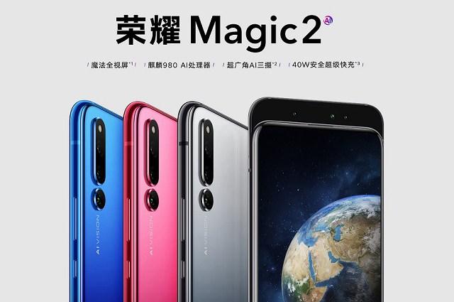 荣耀Magic2正式发布:搭载麒麟980+AI六摄,售价3799元起
