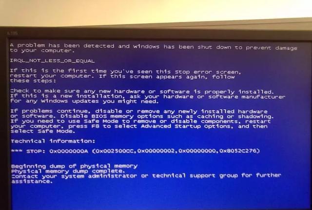 电脑蓝屏黑屏很常见 电脑绿屏、红屏、白屏你见过吗?