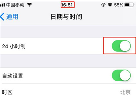 iPhone XR时间怎么设置?苹果XR 24小时制设置方法