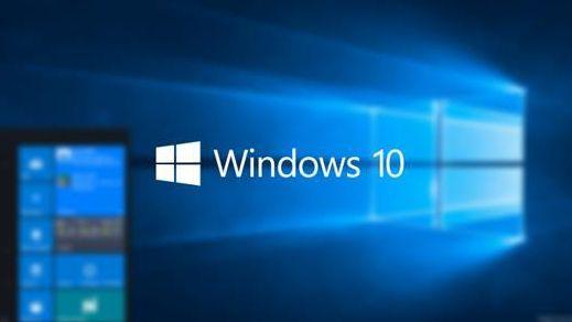 Windows10系统下文件被占用无法删除的解决方法