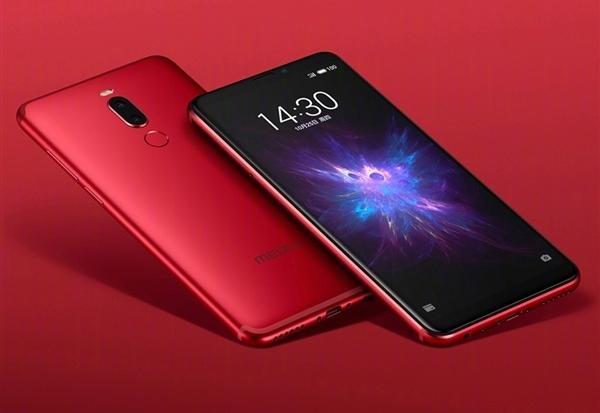 魅族Note 8焰红版今天发售:人脸+指纹双重解锁,售价1298元