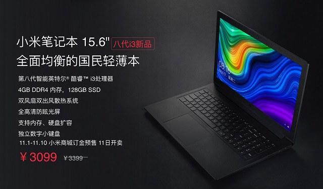 小米笔记本15.6八代i3版发布 售价仅3099元 性价比很高