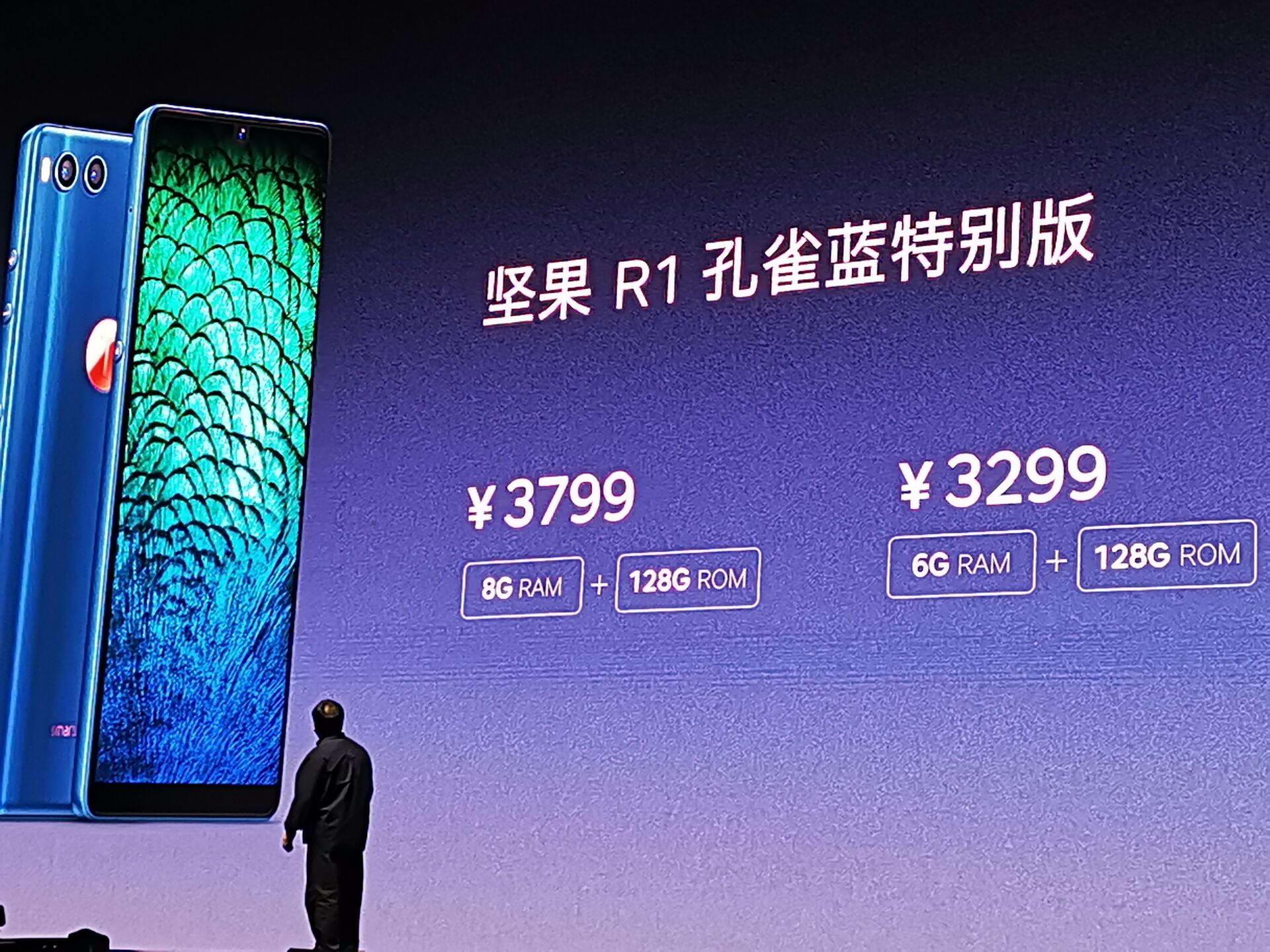 锤子科技坚果R1孔雀蓝发布:骁龙845加持 3299元起