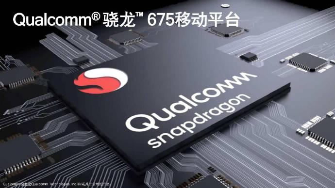 高通骁龙675跑分曝光:CPU性能超越骁龙835和骁龙710?
