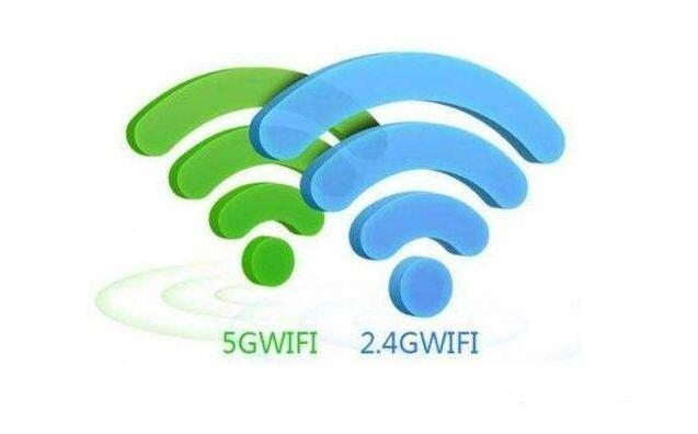 无线路由器WiFi 2.4G与5G的区别,2.4G和5G WiFi连接哪个更好?