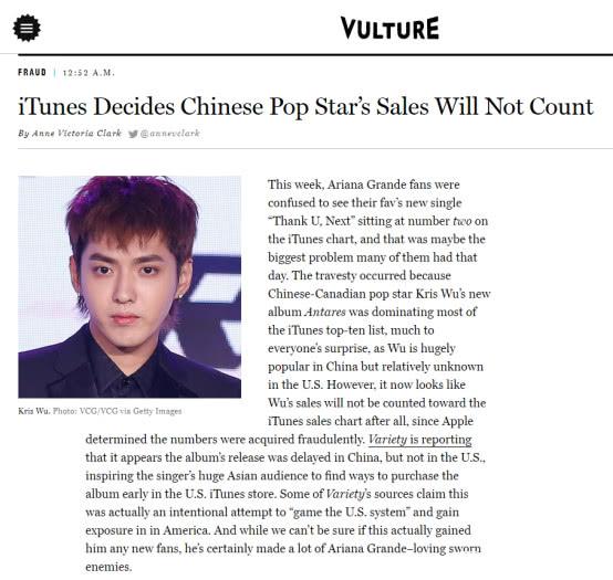 针对吴亦凡?iTunes宣布不再统计中国歌手唱片销量