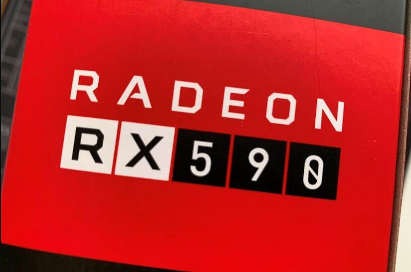 AMD悄然上线RX 590显卡:12nm制程 核心频率可达1680MHz