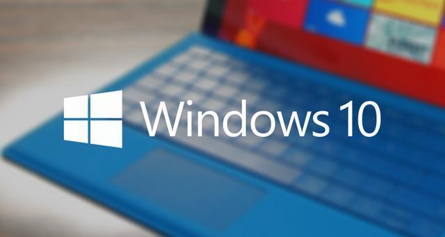 win10系统语音提示怎么关闭?windows10系统语音讲述的关闭方法