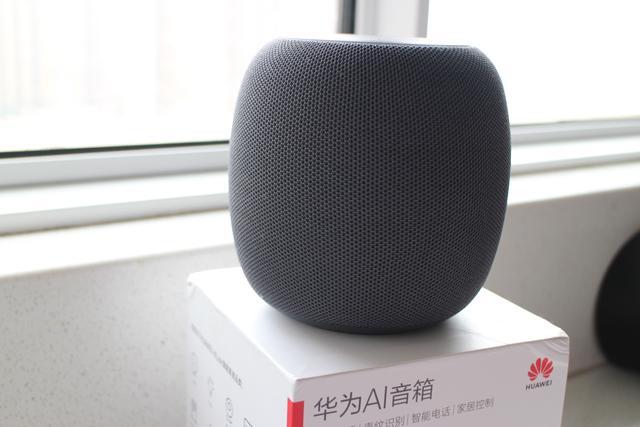 华为AI智能音箱全面评测 华为AI智能音箱怎么样?