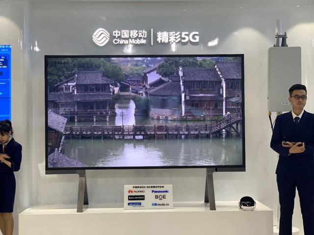 中国移动:2019年5G试商用 每月人均流量至少60GB