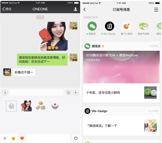 微信6.7.4更新了什么 iOS版微信6.7.4版新特性一览