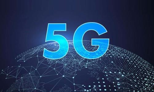 5G牌照发放已箭在弦上 三大运营商锁定2020年正式实现商用