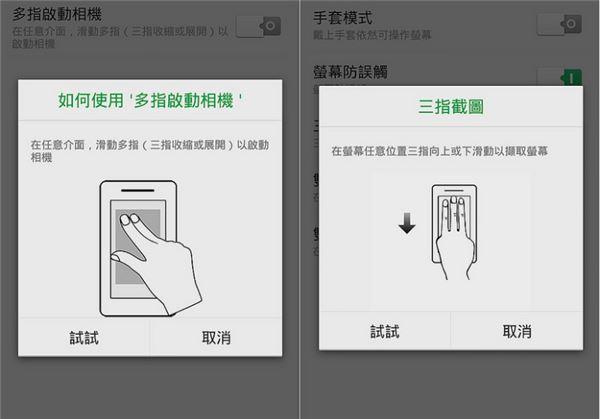 oppo A7如何截屏?oppo A7手机三种截屏方法