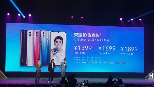 1399元起! 2400万AI自拍 荣耀10青春版发布