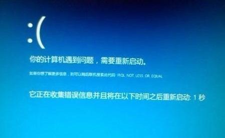 电脑蓝屏怎么办?电脑蓝屏的万能解决方法教程